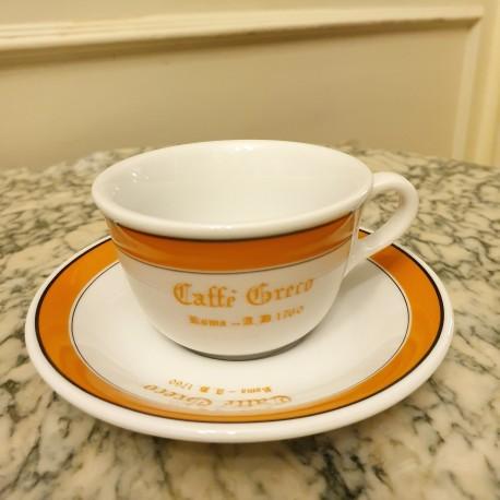 Coffee Cup Big - Bar