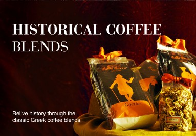Buy Historical Coffee Blends