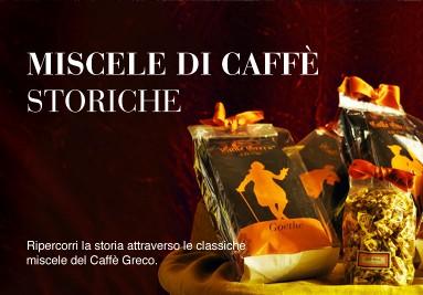 Miscele storiche di Caffè